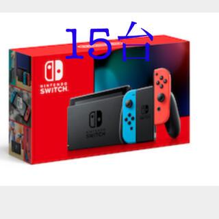 ニンテンドースイッチ(Nintendo Switch)のNintendo Switch 任天堂スイッチ本体 ネオン 新品 15台(家庭用ゲーム機本体)