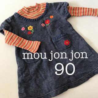 ムージョンジョン(mou jon jon)のmou jon jon ワンピース(ワンピース)