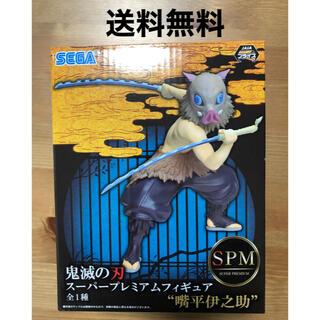 セガ(SEGA)の[送料無料]鬼滅の刃 SPM 嘴平伊之助 フィギュア(キャラクターグッズ)