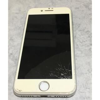 iPhone - iPhone7 128GB ホワイト 画面割れ 動作良好
