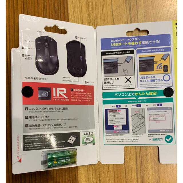 ELECOM(エレコム)の【リラックマ様専用】ELECOM Bluetooth対応マウス スマホ/家電/カメラのPC/タブレット(PC周辺機器)の商品写真