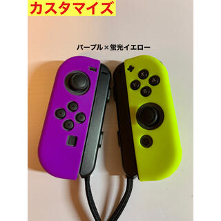 ニンテンドースイッチ(Nintendo Switch)のレイカーズカラー Switch スイッチ ジョイコン カバー シリコン 保護(その他)