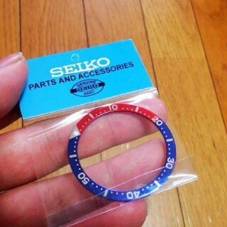セイコー(SEIKO)のセイコー インサート skx007 skx009 SBSA セイコーmod(腕時計(アナログ))