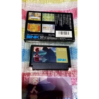 ファミコン、スーファミ  ゲームソフト 12点(家庭用ゲームソフト)