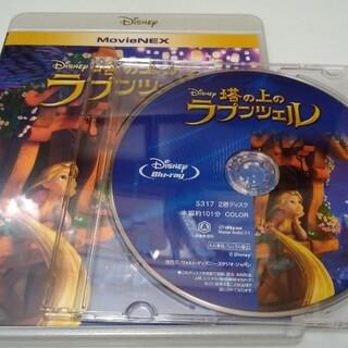 ディズニー(Disney)の塔の上のラプンツェル ブルーレイ   純正ケース付(キッズ/ファミリー)