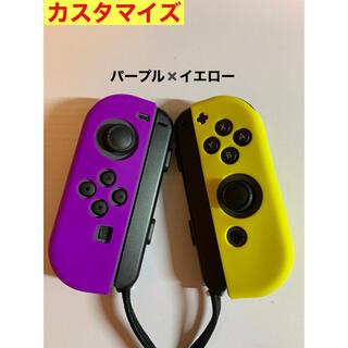 レイカーズカラー Switch スイッチ ジョイコン カバー シリコン 保護(その他)