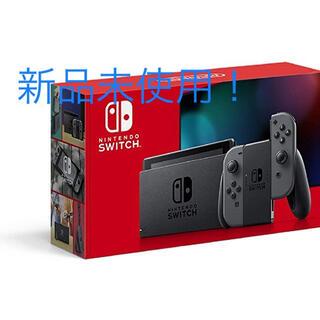ニンテンドースイッチ(Nintendo Switch)の新品未使用 Switch 任天堂スイッチ 本体 グレー ニンテンドウ(家庭用ゲーム機本体)