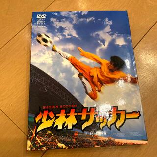 少林サッカー 足球箱 DVD(外国映画)