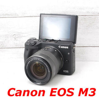 キヤノン(Canon)の❤️カメラカバー付き❤️Wi-Fiでスマホへ❤️Canon EOS M3(ミラーレス一眼)