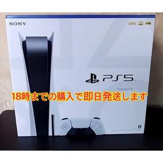 プレイステーション(PlayStation)のps5プレイステーション5PlayStation5 ディスクドライブ搭載型 本体(家庭用ゲーム機本体)