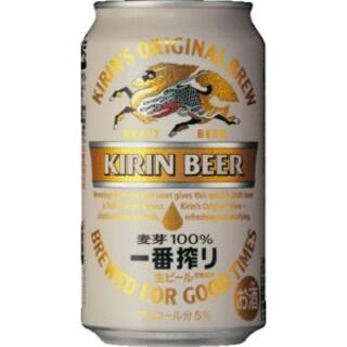 キリン一番搾り350ml缶 168本 7ケース(ビール)