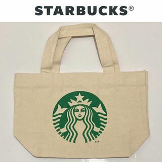 スターバックスコーヒー(Starbucks Coffee)のスターバックス ランチバッグ 未使用 Starbucks ランチトート スタバ (トートバッグ)