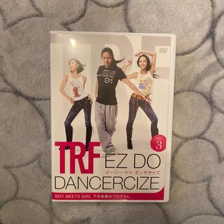 TRF EZ DO DANCERCIZE  3(スポーツ/フィットネス)