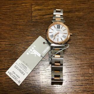 SEIKO - SEIKO Lukia 腕時計  セイコー ルキア ソーラー レディース