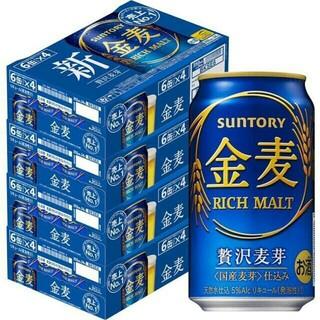 サントリー  金麦  350ml缶 350ML×192本入り8ケース (ビール)