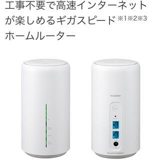 ファーウェイ(HUAWEI)のHUAWEI TECHNOLOGIES SPEED WI-FI HOME L02(PC周辺機器)