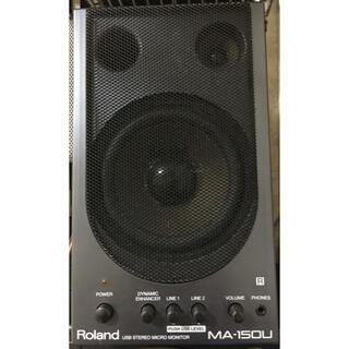 ローランド(Roland)のROLAND MA-150U スピーカー(スピーカー)