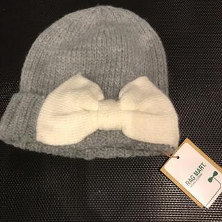 ラグマート(RAG MART)のラグマート ニット帽子 S(帽子)