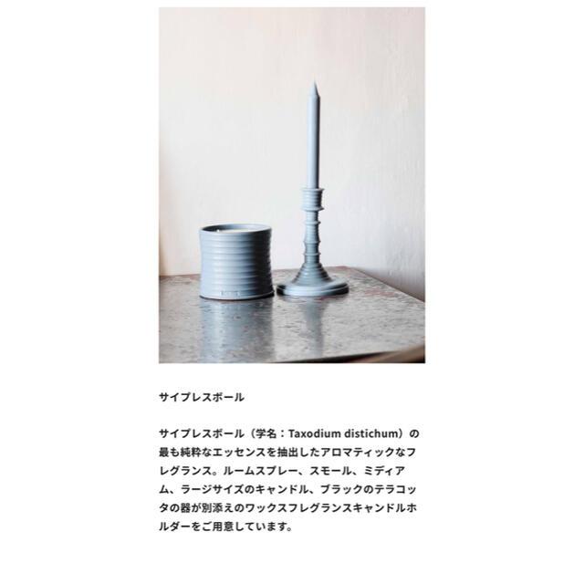 LOEWE(ロエベ)のロエベ LOEWE 新品未使用 ルームフレグランス コスメ/美容の香水(ユニセックス)の商品写真