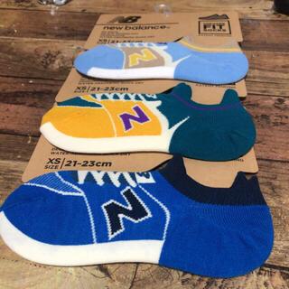 ニューバランス(New Balance)のニューバランスフィットソックス3セット 21-23cm(靴下/タイツ)
