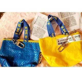イケア(IKEA)の新品♥️スピード発送 IKEAのエコバッグバックのミニサイズ 2個キーホルダー式(エコバッグ)