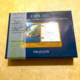 カルディ(KALDI)の新品❤️猫❤️365日カレンダー2021❤️(カレンダー/スケジュール)