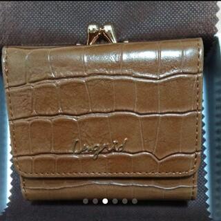 アングリッド(Ungrid)の発送前セール!130 タグ付き!アングリッドの財布(財布)