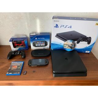 プレイステーション(PlayStation)のPS4とPSVitaのゲームセット 限定品あり(家庭用ゲーム機本体)