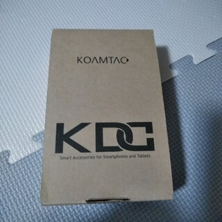 KDCビーム(PC周辺機器)