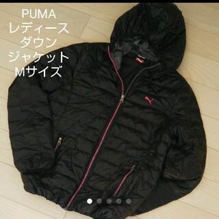 プーマ(PUMA)のPUMA プーマ ダウン ダウンジャケット 黒 クロ ピンク Mサイズ (ダウンジャケット)