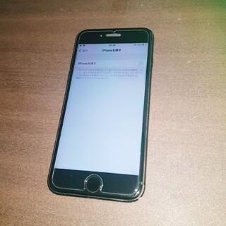 アップル(Apple)のiPhone7 32GB (スマートフォン本体)