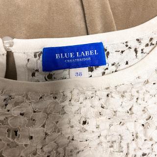 BURBERRY BLUE LABEL - 週末限定お値下げ バーバリー ブルーレーベル レースニット