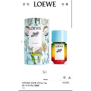 ロエベ(LOEWE)のロエベ LOEWE 新品未使用 香水(香水(女性用))