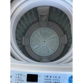 6キロ洗濯機 💍2014年製💍