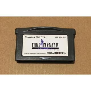 ゲームボーイアドバンス(ゲームボーイアドバンス)のファイナルファンタジー4 アドバンス GBAソフト(携帯用ゲームソフト)