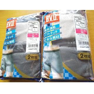 ビーブイディー(B.V.D)の未開封 新品 Mサイズ B.V.D. ボクサーブリーフ 4枚 定価2816円(ボクサーパンツ)