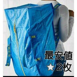 イケア(IKEA)の最安値トロリー2枚IKEAイケアFRAKTAフラクタブルーバッグ76L大容量収納(エコバッグ)