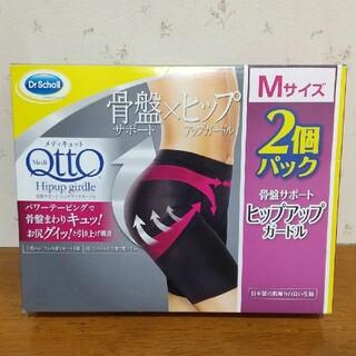 MediQttO - メディキュット骨盤サポート M 1枚