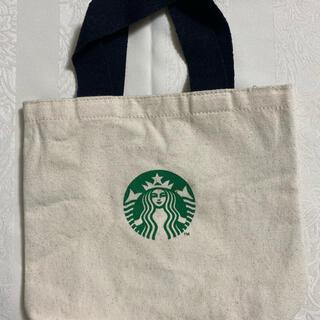 スターバックスコーヒー(Starbucks Coffee)のスタバ ミニバッグ(トートバッグ)