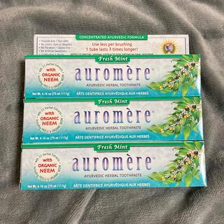 オーロメア(auromere)の【訳あり新品未開封】オーロメア 歯磨き粉 117g×3箱セット(歯磨き粉)