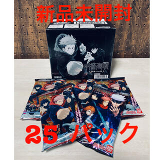 新品未開封 呪術廻戦ウエハース 25パック(菓子/デザート)