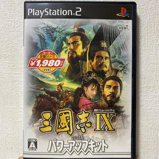 プレイステーション2(PlayStation2)のPS2 三國志9withパワーアップキット(家庭用ゲームソフト)
