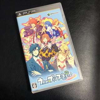 ニンテンドウ(任天堂)のうたの☆プリンスさまっ♪Repeat PSP(携帯用ゲームソフト)