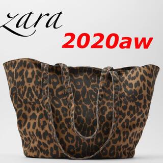 ZARA - ZARA レオパード柄トートバッグ エコバッグ ママバッグ