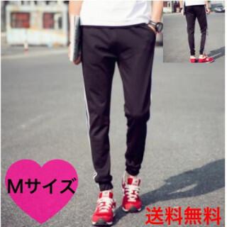 Mサイズ 黒色 3本ライン スキニージャージ 男女兼用 送料無料・新品未使用(その他)