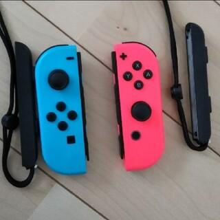 ニンテンドースイッチ(Nintendo Switch)のジョイコン(家庭用ゲーム機本体)
