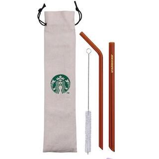 スターバックスコーヒー(Starbucks Coffee)のスタバ 台湾 スターバックス ストローセット 新品未使用 (カトラリー/箸)