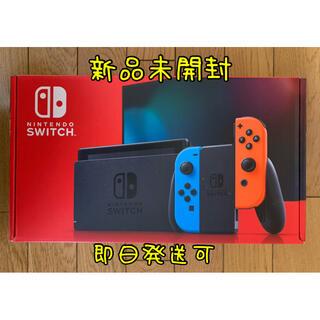 ニンテンドースイッチ(Nintendo Switch)の【新品未開封】任天堂Switch(本体)ニンテンドースイッチ(家庭用ゲーム機本体)