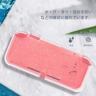 Nintendo Switch lite に対応 ケース ガラスフィルム(2枚(家庭用ゲーム機本体)