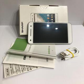 アンドロイドワン(Android One)のAndroid one S1 SHARP ホワイト 箱入美品(スマートフォン本体)